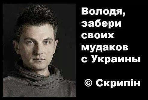 За сутки террористы совершили более 50 обстрелов позиций украинских войск, - ИС - Цензор.НЕТ 1130