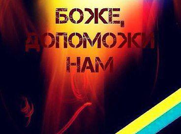 В бою под Березовым погибли трое украинских военных. Уничтожено как минимум 9 террористов, - Селезнев - Цензор.НЕТ 8022