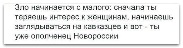 Наблюдатели ОБСЕ дискредитируют организацию во время своей деятельности в Украине, - Тымчук - Цензор.НЕТ 5608