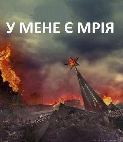 Иностранные специалисты помогут создать Мемориальный комплекс на Майдане в Киеве - Цензор.НЕТ 3414