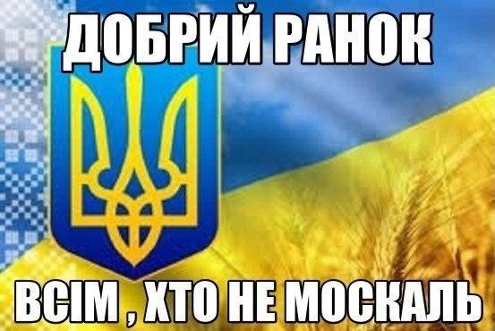 ОБСЕ просит поддерживать ее усилия по урегулированию ситуации на Донбассе - Цензор.НЕТ 8540