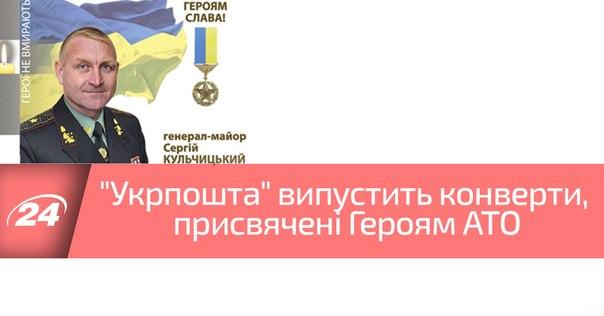 Назначен новый глава Государственной службы интеллектуальной собственности - Цензор.НЕТ 7185