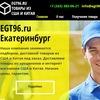 www.weburg24.ru