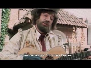 Мирко Саблич - Дон Сезар де Базан - политсатира - куплеты - Боярский