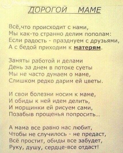 Ваня Мочков |