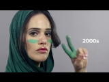 100 Years of Beauty - Episode 3 Iran (Sabrina)