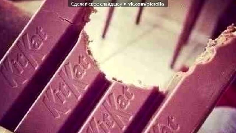 Со стены Подруги на века под музыку из клипа девушка читает рэп Еще одну бессонную ночь Пошлю кому то в личку Picrolla