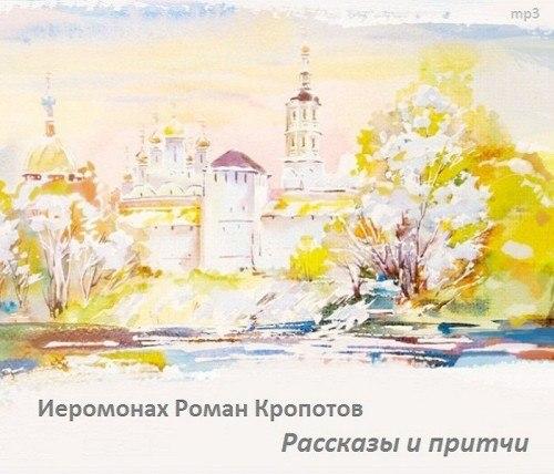 Роман кропотов библейская рулетка рулетка 27м-5-19