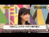 [Team Melon Pan] Nogizaka46 – Nogizaka Under Construction EP05 от 17.05.2015 (русские субтитры)