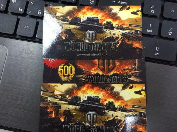 World of tanks подарки на 12 августа