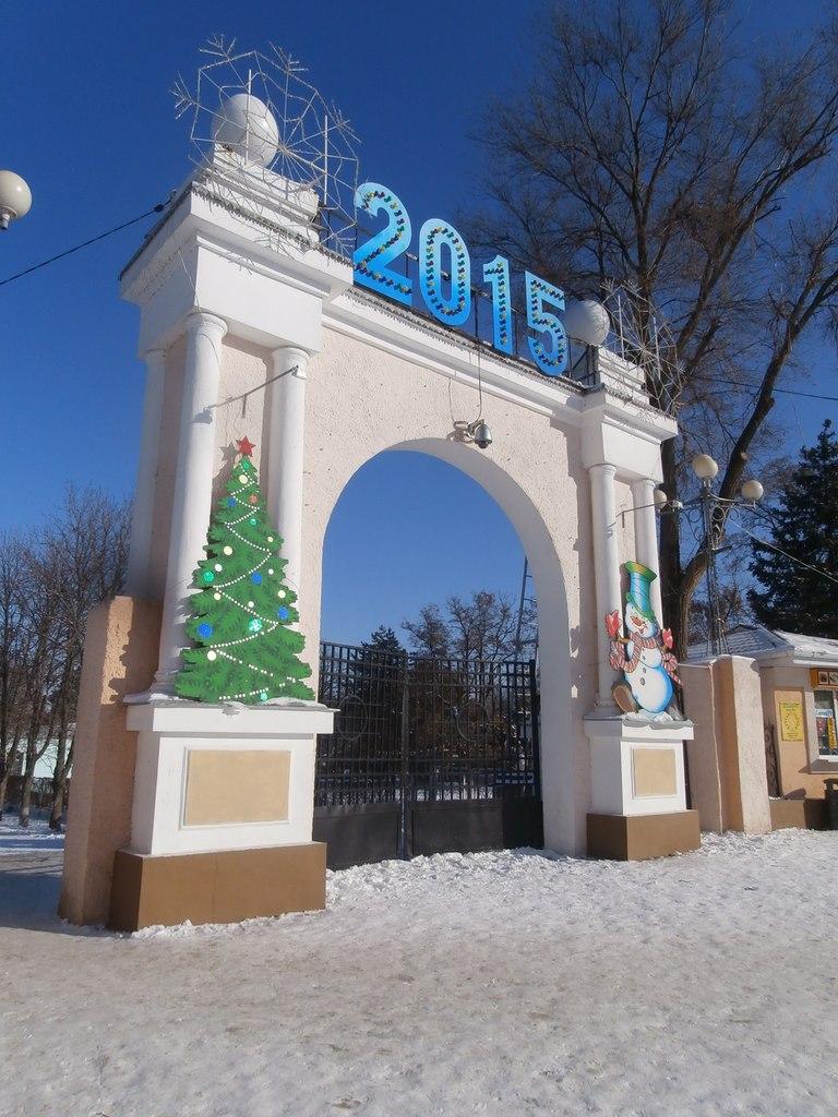 Чеховская декада в парке имени Горького