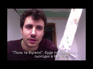 Сучасне Студенське Кіно Vol. 1  27/02/2015