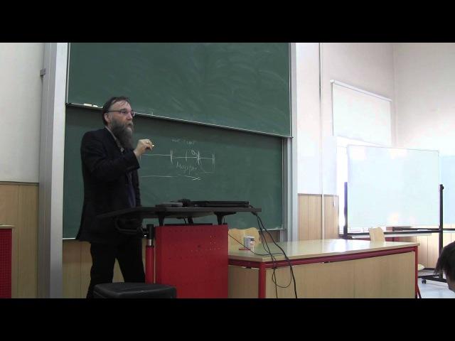 А Дугин Социология и философия постмодерна Лекция 9 Истоки постмодернистского дискурса