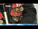 1 канал. Сталинградской битве 70 лет