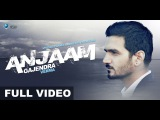 Anjaam Gajendra Verma Full Video New Song of 2015