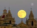 Огромная Луна проплыла по ночному небу новости