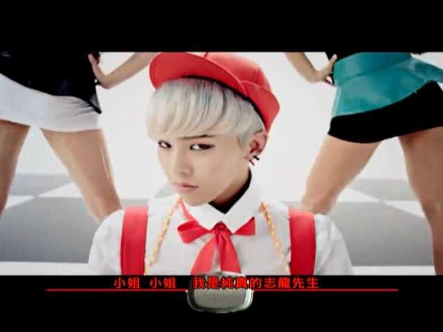 G-DRAGON - CRAYON (華納official 官方中字版)