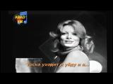Bana Yalan Soylediler *Турецкая песня из фильма
