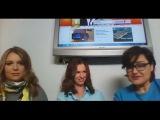 Онлайн-встреча с создателями проектов