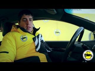 Авто-Брокер: Geely Emgrand обзор