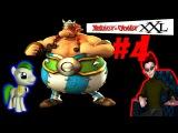 Совместный Let's Play Asterix & Obelix XXL #4 - Греция