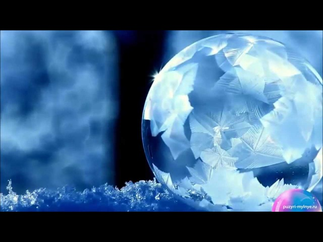 Мыльные пузыри при -15 С