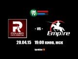 Empire vs PR, DOTA2 Champions League Season 5, Game 2