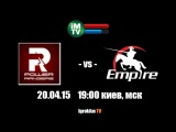 Empire vs PR, DOTA2 Champions League Season 5, Game 1