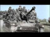 Хроника Второй Мировой войны. Wermacht/