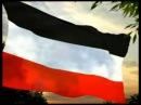 Deutsche Kaiser Hymne