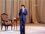 Андрей Миронов - Признание (А. С. Пушкин)