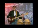 Верасы - Завируха (1982, качественный звук)