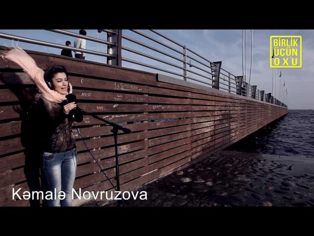 Birlik üçün oxu layihəsi Ay Laçın (Playing for Change Azerbaijan - Sing for Unity)