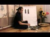Уроки по пейзажной живописи у-син. Урок 12.1