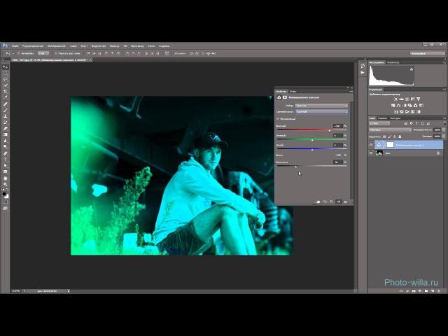 Chanel mixer in Photoshop (Микширование каналов)