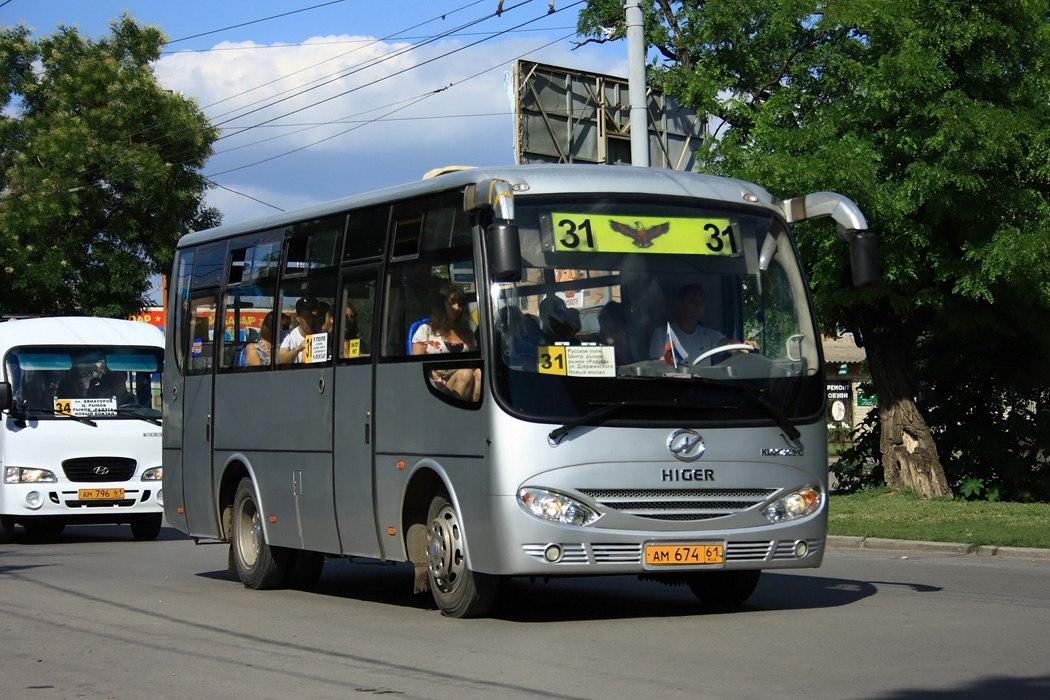 Проезд в таганрогском общественном транспорте подорожает