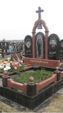 Смерть есть условие, дающее нам возможность жить подлинной жизнью