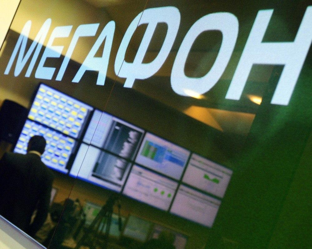 «МегаФон» запустил самую северную станцию связи в Ростовской области