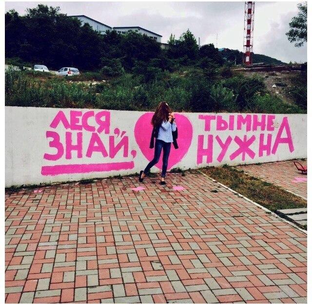 В Таганроге продолжается сбор денег для лечения уже одной оставшейся школьнице