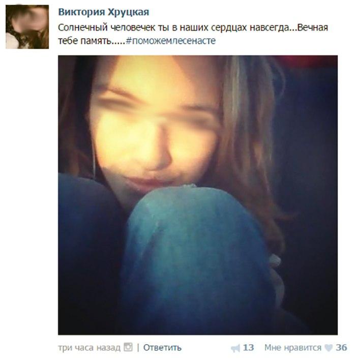 В ростовском ожоговом центре скончалась Олеся Б., получившая сильные ожоги при ударе током