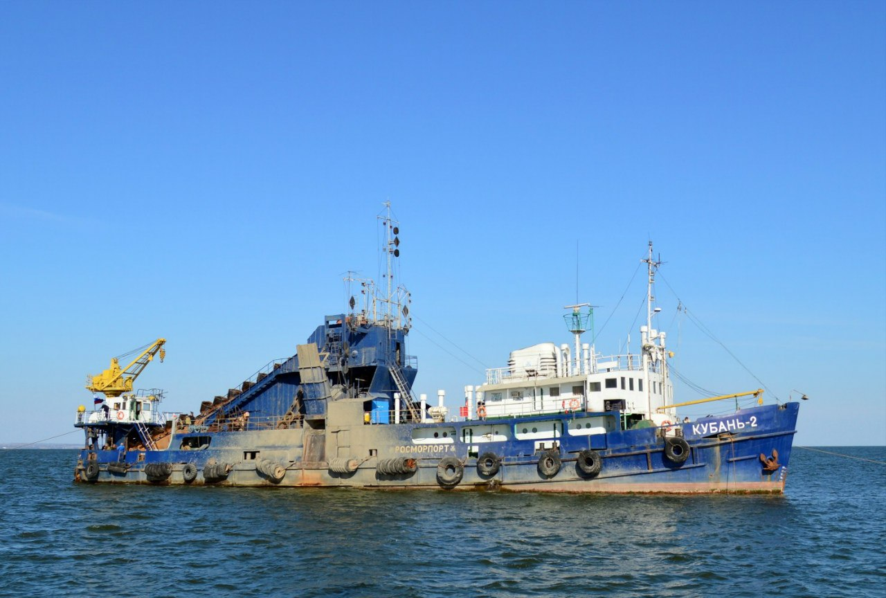 В таганрогском порту земснаряд «Кубань-2» подорвался на 300 мм снаряде времен ВОВ