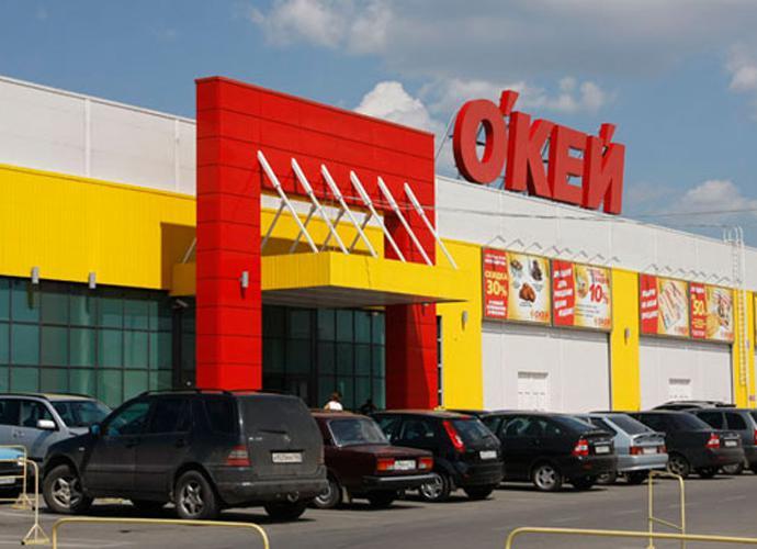 В 2016 году в Таганроге откроется гипермаркет «О'КЕЙ»