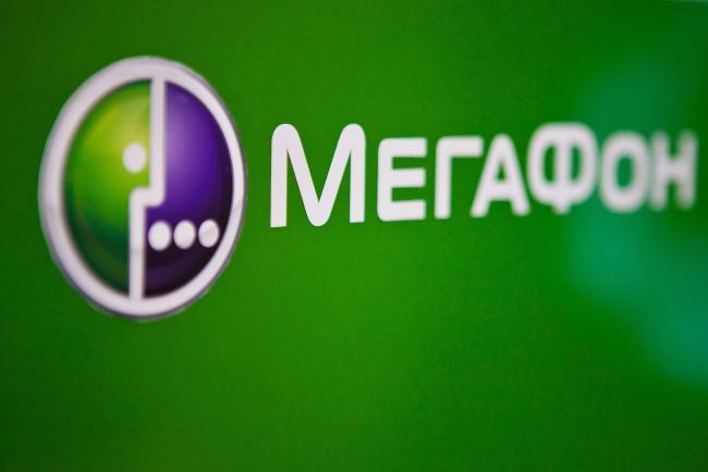 «МегаФон» выберет лучшие бизнес-идеи для стартапов в ЮФО