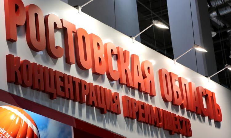 Ростовская область  – 44-я в рейтинге популярности страхования  имущества граждан  – СОГАЗ
