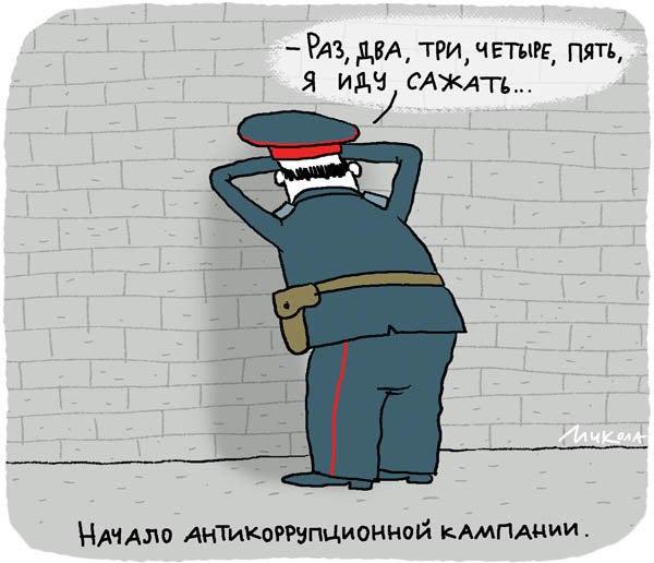 В Таганроге осудят экс-замначальника ОБЭПа за получение взятки