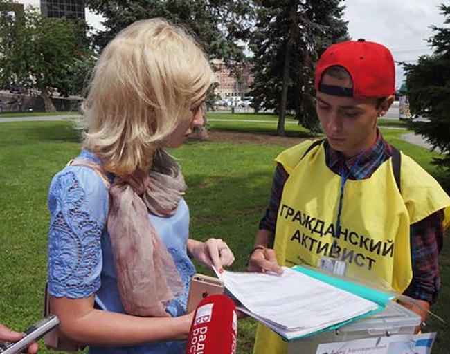 Ростовские активисты выявили мошеннические схемы сбора средств для детдома в Таганроге