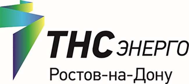 Ростовэнерго ростов-на-дону официальный сайт руководство