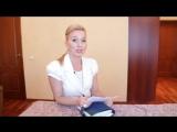 Изумруд основатель Оксана Балановская Как расширять списки клиентов
