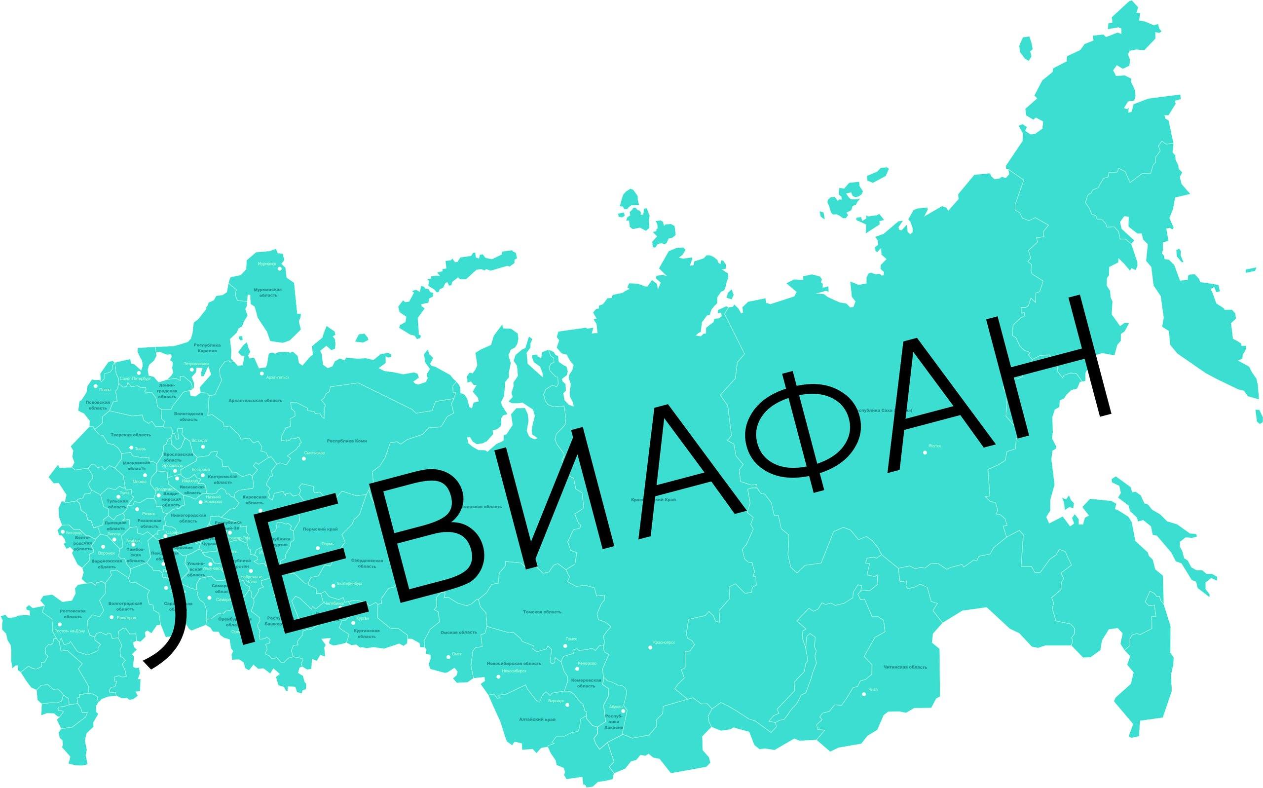 Западные нефтесервисные компании могут поставлять технологии и технику в РФ, несмотря на санкции, - росСМИ - Цензор.НЕТ 4351