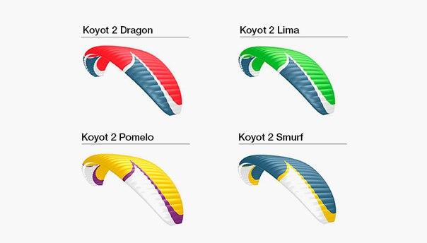 ВНИМАНИЕ: новые цветовые схемы